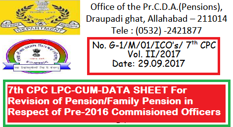 7th-cpc-lpc-cum-data-sheet-for-revision-of-pension-defence-service-personnel-paramnews