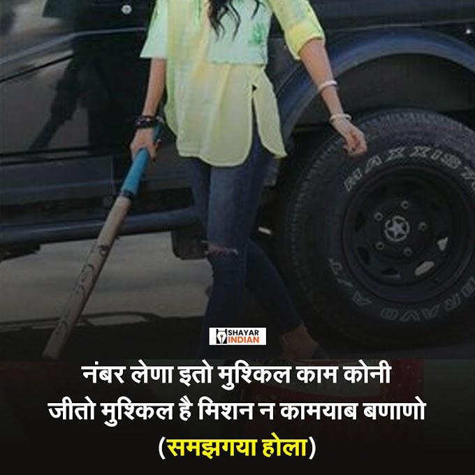 Numer Lena Muskil Koni - Desi Rajasthani Girls