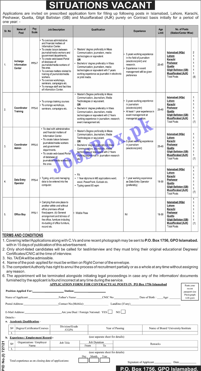 Public Sector Organization PO Box No 1756 Islamabad Jobs 2021 in Pakistan
