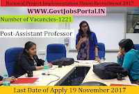 National Project Implementation Union Recruitment 2017-1221 Assistant Professor