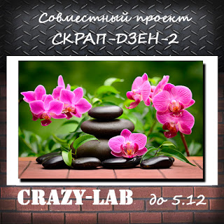 http://crazyylab.blogspot.com/2016/10/2-2.html