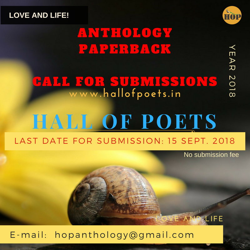 CALL FOR SUBMISSIONS - HOP ANTHOLOGY PAPERBACK (LOVE AND