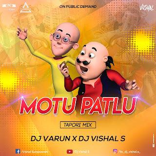 MOTU PATLU (WAH RE MOTU PATLU BAITHARE GANESH) - TAPORI MIX - DJ VARUN X DJ VISHAL S