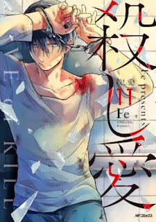 Love of Kill manga