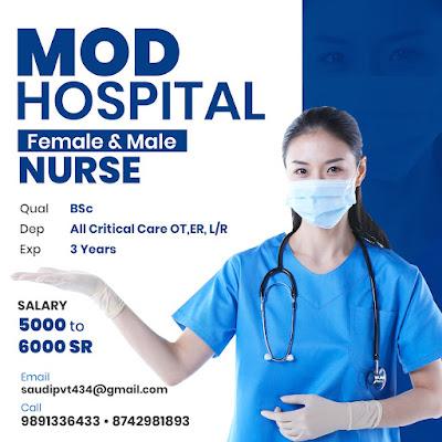 URGENTLY REQUIRED MALE & FEMALE STAFF NURSES TO SAUDI MOD HOSPITAL