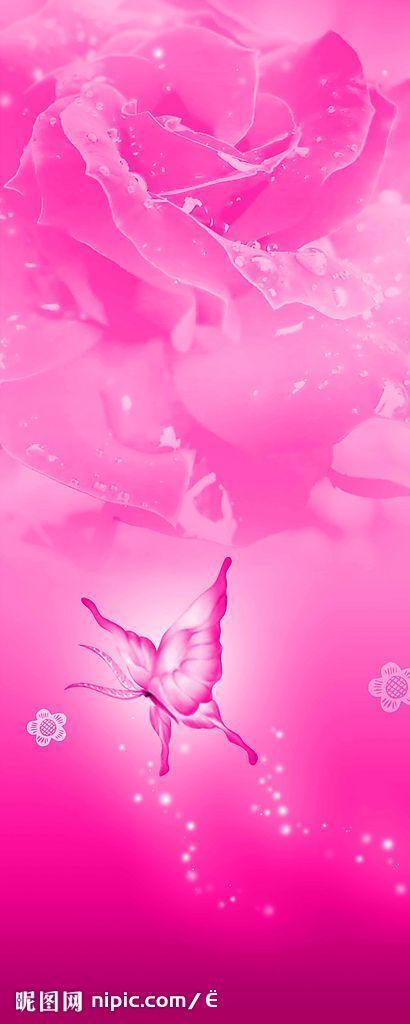 Aggie: 粉紅色