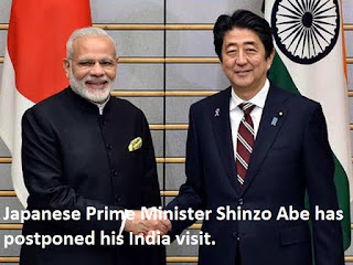 Japanese Prime Minister Shinzo Abe has postponed his India visit.
