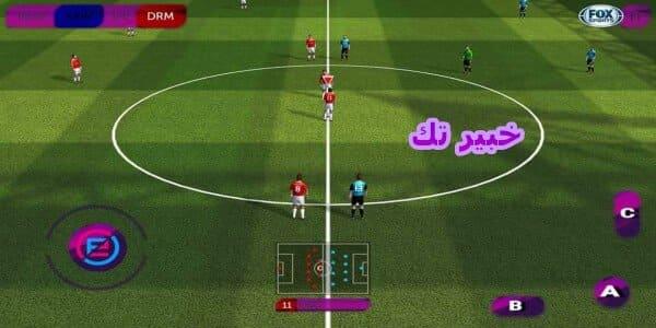 لعبة DLS 15 مود لعبة PES 2020