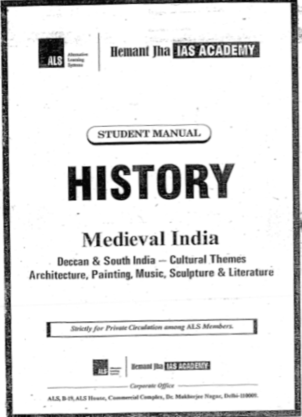 Medieval-History-of-India-by-Hemant-Jha-For-UPSC-Exam-PDF-Book