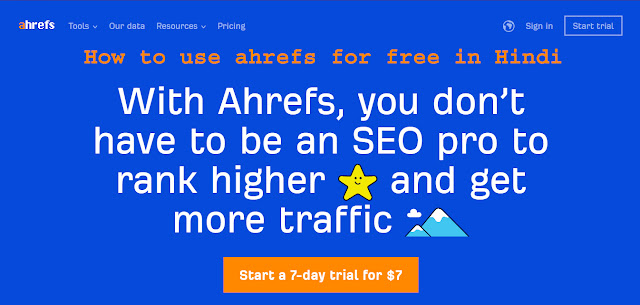 How to use ahrefs for free in hindi