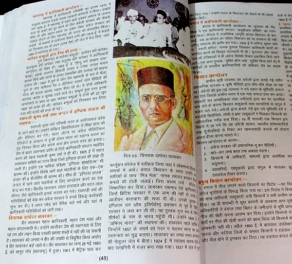 News, Rajasthan, National, Top-Headlines, BJP, Congress,Rajasthan govt to remove Jauhar, include Veer Savarkar's apology in textbooks