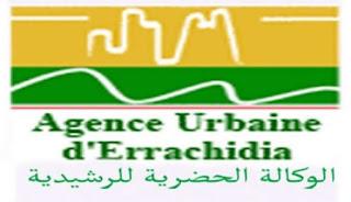 الوكالة الحضرية للرشيدية - agence urbaine d'errachidia