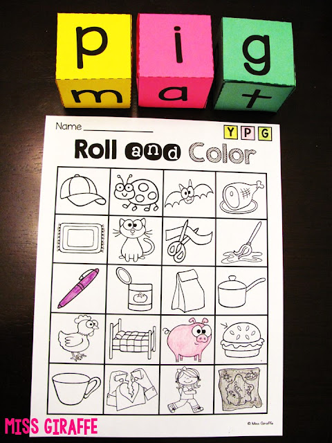Awesome CVC Words centers activity that is a fun game! Kids build CVC words by rolling letter dice to create and read CVC words that they color on their center mat. Great small group game or literacy station for kindergarten or first grade!