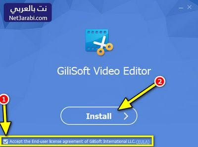 برنامج كتابة متحركة على الفيديو للكمبيوتر