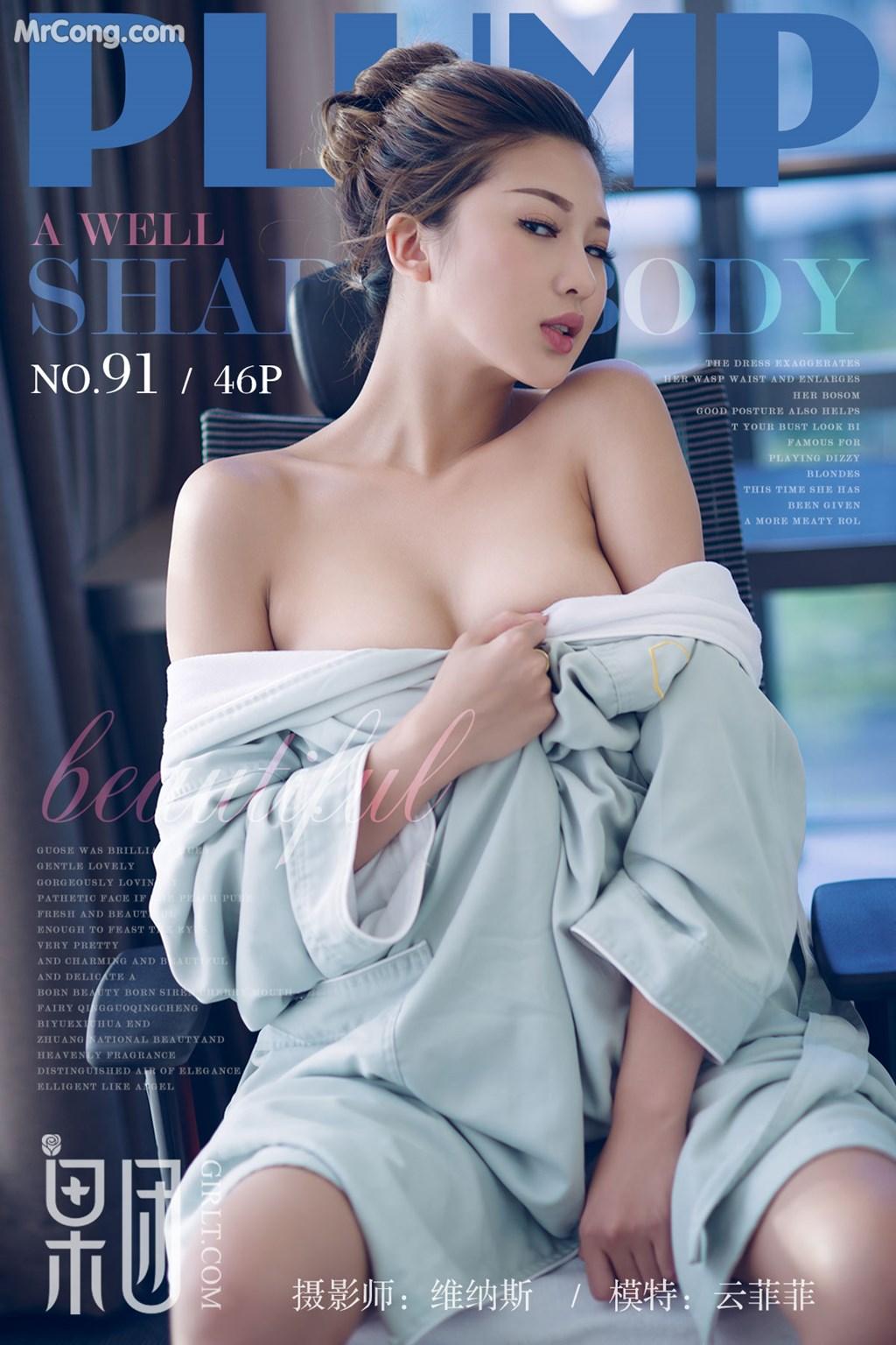 GIRLT No.091: Người mẫu Yun Fei Fei (云菲菲) (45 ảnh)