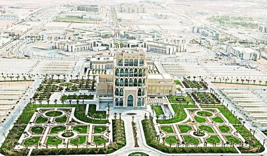 وظائف جامعة الملك سعود بن عبدالعزيز للعلوم الصحية 1442