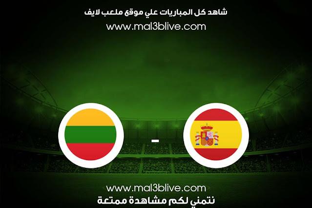 مشاهدة مباراة اسبانيا وليتوانيا بث مباشر اليوم الموافق 2021/06/08 في مباراة ودية