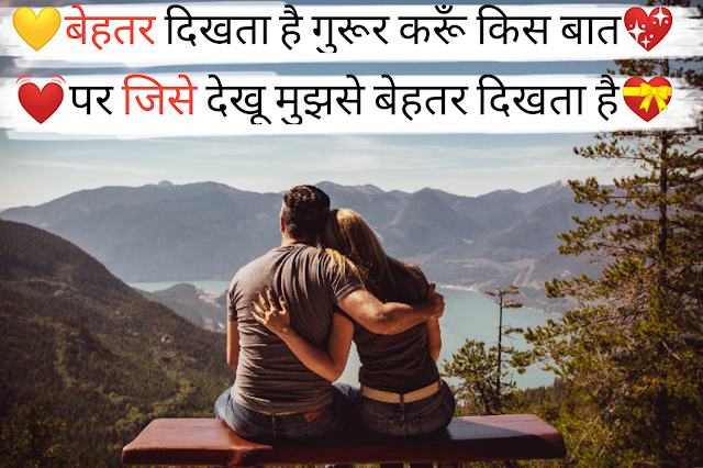 Gulzar  Best 100+ Shayari Collection for WhatsApp Status