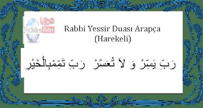Rabbi Yessir Duası Arapça harekeli