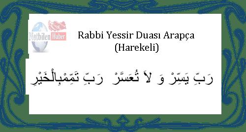 Rabbi Yessir Duası Türkçe Arapça (harekeli)
