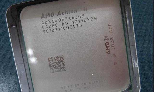 Review Prosesor Jadul AMD Athlon II X4 640 Untuk Gaming Tahun 2020
