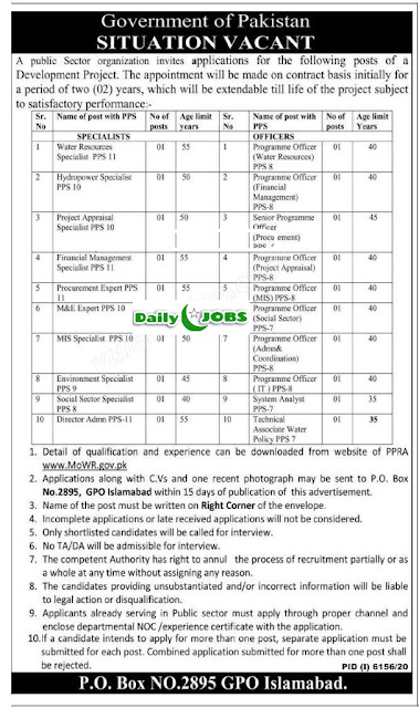 Latest Jobs Pakistan Ministry of Water Resources 2021
