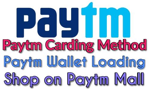 PAYTM CARDING METHOD LATEST WORKING TTRICK OF 2018