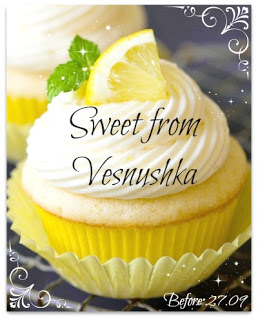 Sweet from Vesnushka