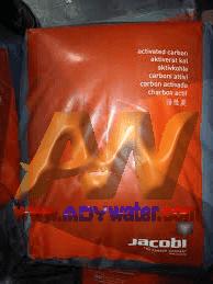 Sejarah Singkat Perusahaan Karbon Aktif Jacobi Swedia | 0856 2476 9005 | Jual Karbon Aktif Jacobi | Harga Karbon Aktif Jacobi