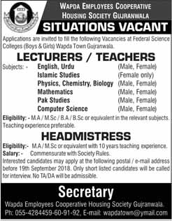 WPADA Employees Cooperative Housing Jobs in Gujranwala
