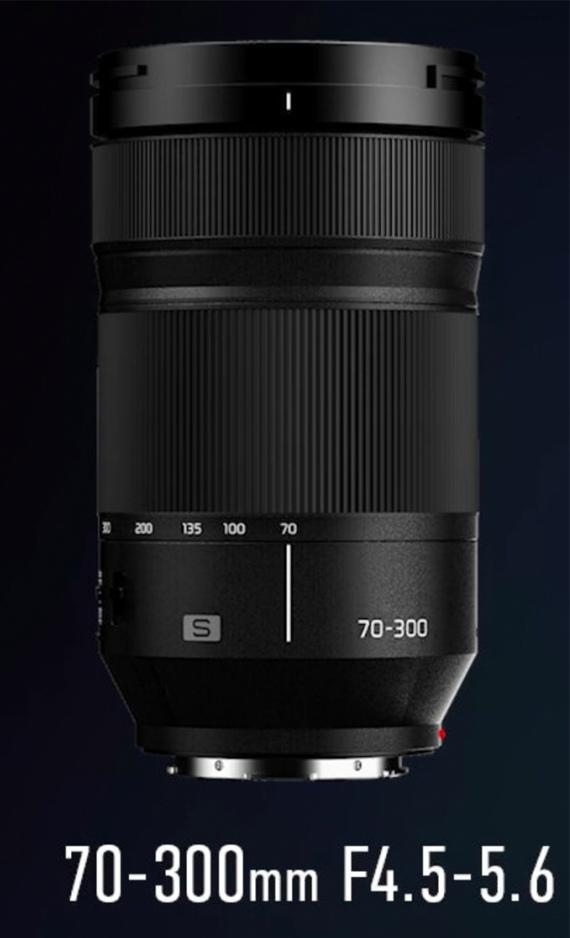 Объектив Panasonic Lumix S 70-300mm f/4.5-5.6 O.I.S.
