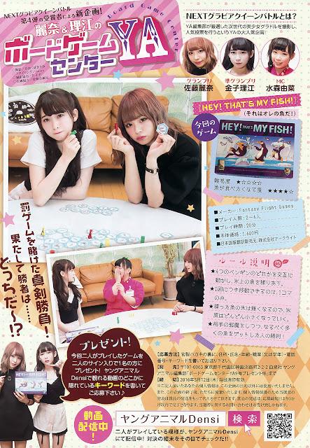 Hot girls Sexy Japan Singers idol Hkt48 16