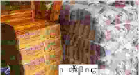 التموين يحرز اليوم 1400 لفة قمر الدين و13500 علبة جبنة فيتا