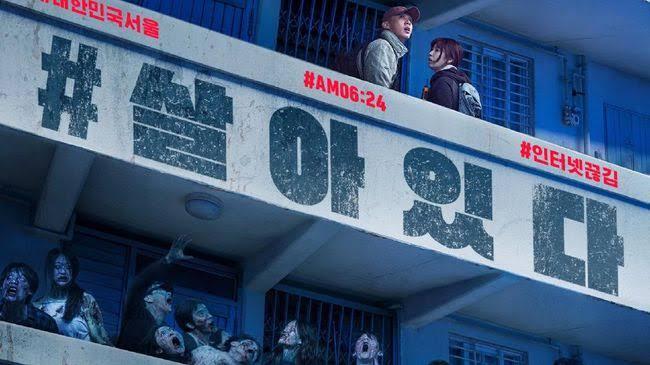 #Alive (2020) HDRIP Subtitle Indonesia