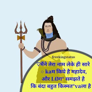 mahakal images,happy mahashivratri images