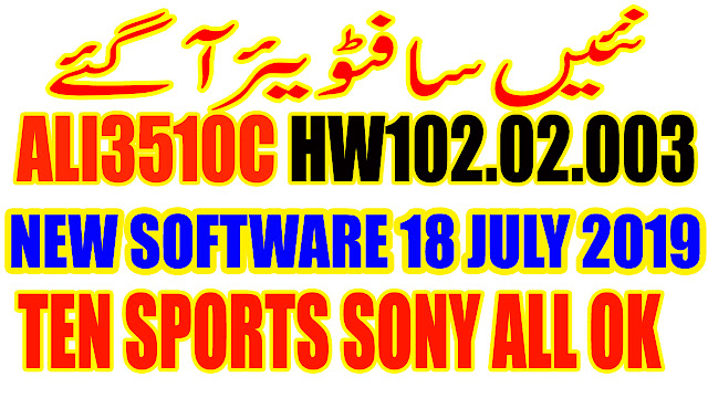 ALI3510C HARDWARE-HW102.02.003 TEN SPORTS OK NEW SOFTWARE