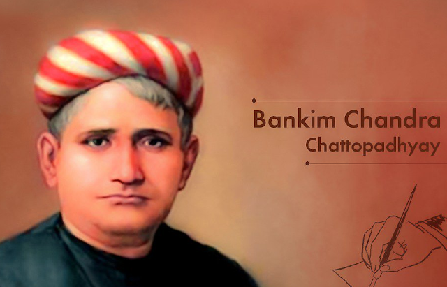 Bankim Chandra Chattopadhya