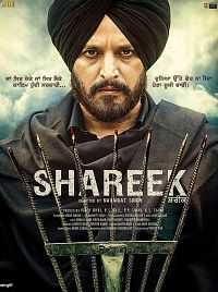 Shareek (2015) 300mb Full Punjabi Movie Download DVDScr HD MP4