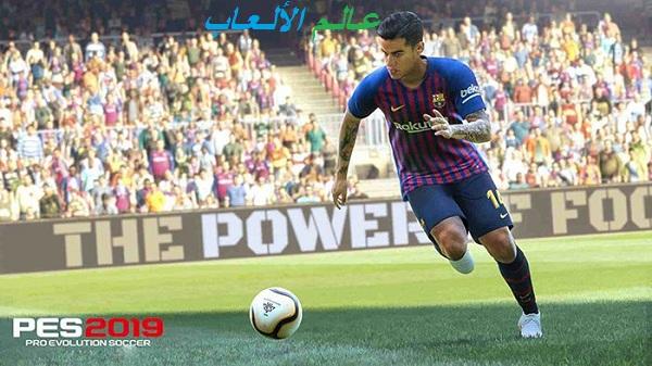 تحميل لعبة Pro Evolution Soccer 2019 للكمبيوتر بحجم صغير