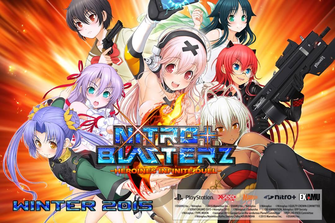 Nitroplus Blasterz Heroines Infinite Duel Arcade Dump