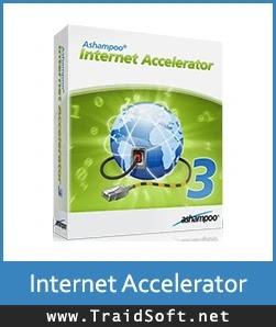 تحميل برنامج تسريع الانترنت للكمبيوتر وللموبايل