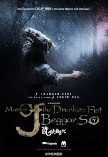 Master Of The Drunken Fist Beggar So (2016) ยอดยุทธ พ่อหนุ่มหมัดเมา