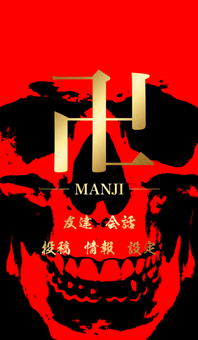 MANJI - GOLD & BLACK & RED - SKULL