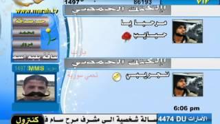 تردد قناة مرح تي في mara7 tv frequancy 2017