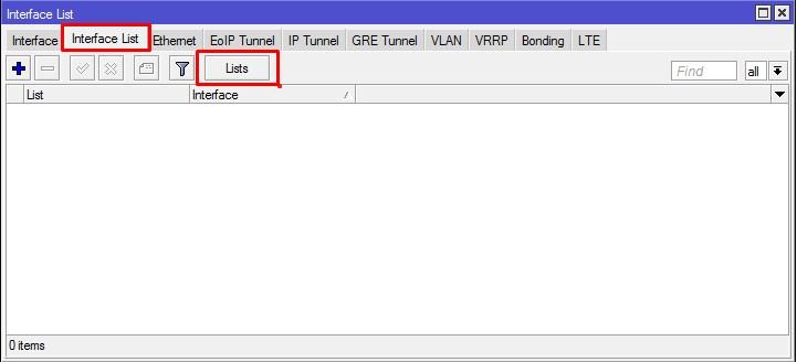 Mikrotik-Ukraine: Interface (Bridge) List - нововведение в