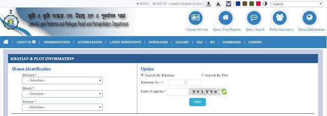 Banglarbhumi Know Your property - Khatian No - Plot Information