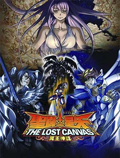 Descargar Saint Seiya: The Lost Canvas [26/26] [HD] [720p] [Mega]