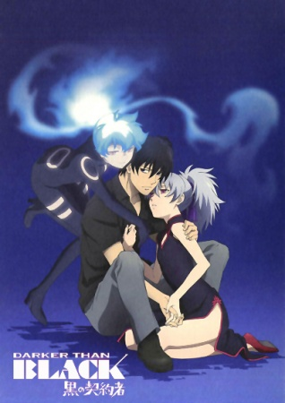Darker Than Black Kuro no Keiyakusha Gaiden |04/04| |Ova| |Mega|