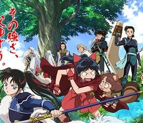 Hanyou no Yashahime: Sengoku Otogizoushi [24/24] [150MB] HDTV - Finalizada