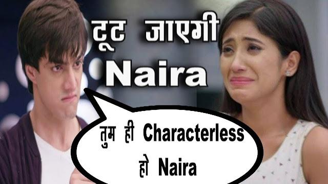 Upcoming twist : Kartik's SHOCKING comment on Naira in Yeh Rishta Kya Kehlata Hai